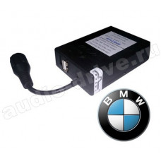 Чейнджер\USB BMW DSP USB Multi Flip  coaxial 3+6 Розн. цена с установкой Auto