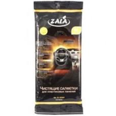 Чистящие салфетки для автомобиля в пластиковой тубе 100шт ZALA ZL33200