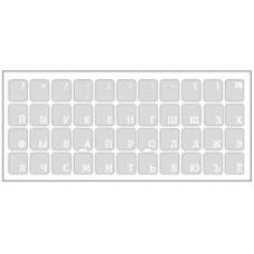 Наклейки на клавиатуру прозрачные буквы белые
