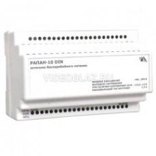 Рапан - 10 DIN источник питания 14в 1,3А корпус под АКБ 1x1.2 Ач Рапан - 10 DIN