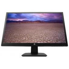 Монитор HP 27o 27-inch Display, VGA cable, AC power cord, WK51,  1CA81AAR#UUZ