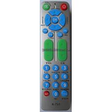 Пульт дистанционного управления R-TV1