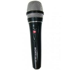 Микрофон DM-301 проводной