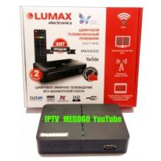 Цифровой эфирный приёмник LUMAX DV2118HD Wi-Fi Megogo IPTV