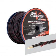 """Акустический кабель  Kicx PRO-SC14100 бескислородная медь 99,9%, двухжильный покрытый оловом акустический кабель, оплетка типа """"змеиная кожа"""" черно-красная, 3140.2мм2, диаметр жилы 1,63 мм, площадь 2,08 кв.мм."""