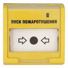ЭДУ 513-3М ипр желтого цвета пуск пожаротушения