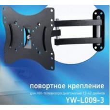 Кронштейн I-STAR YW-L009-3